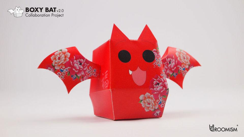 boxy_bat_v02_14a