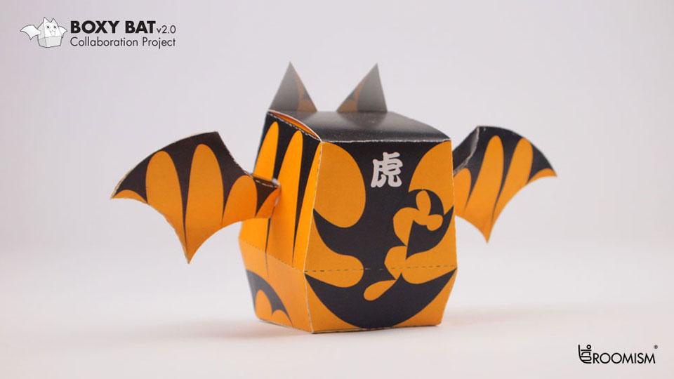 boxy_bat_v02_25b