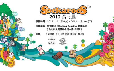 2012 Sockaroos Taipei Exhibition