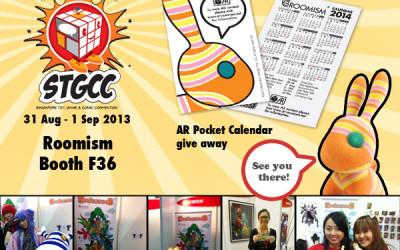 STGCC 2013