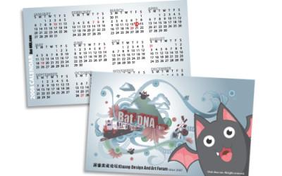 小蝙蝠月历